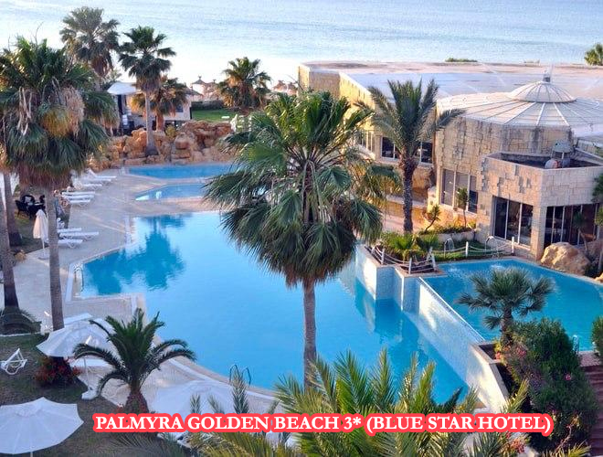 1-PALMYRA-GOLDEN-BEACH-3-BLUE-STAR-HOTEL