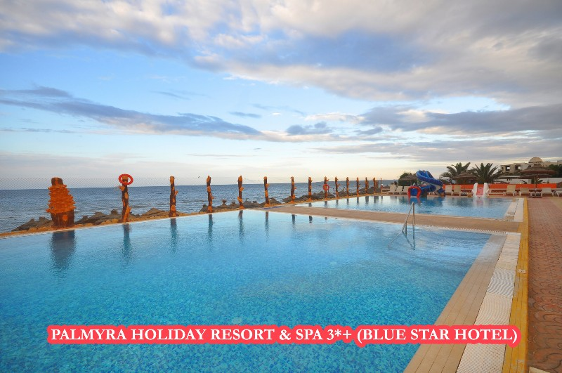 PALMYRA-HOLIDAY-RESORT-SPA-3-BLUE-STAR-HOTEL